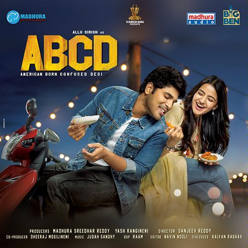 Allu Shirish ABCD Ringtones