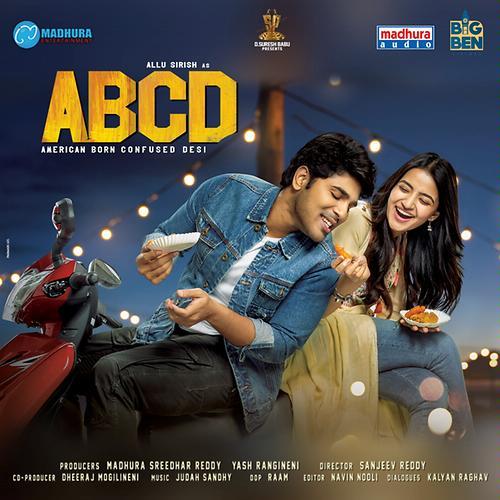 Allu Shirish ABCD Ringtones