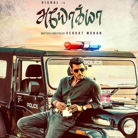 Vishal's Ayogya Ringtones Tamil 2019