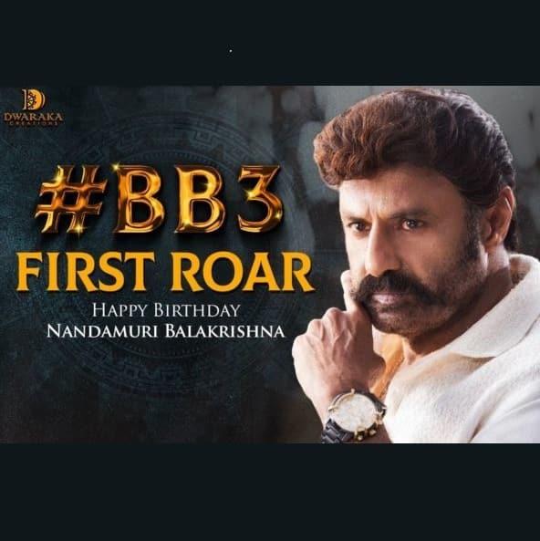 Balakrishna BB3 Ringtones and BGM Download