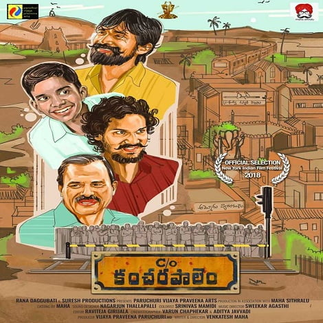 Care of Kancharapalem Ringtones