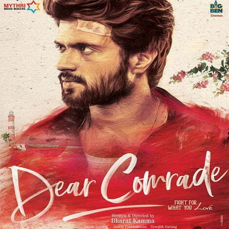 Vijay Devarakonda Dear Comrade Ringtones