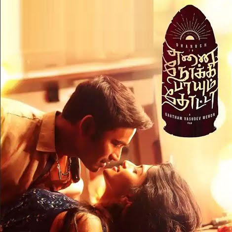 NPT - Enai Noki Paayum Thota Tamil Ringtones and BGM Ringtone For Cell Phone