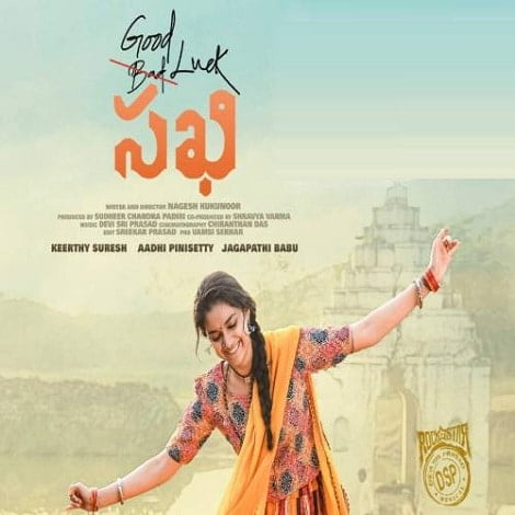 Good Luck Sakhi Telugu Ringtones and BGM 2020
