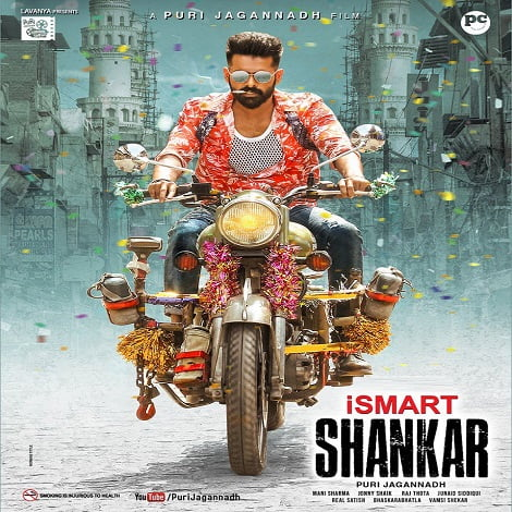 Puri Jagannath and Ram Pothineni's Ismart Shankar Ringtones