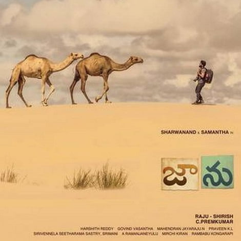 Sharwanand Jaanu Ringtones Telugu 2020