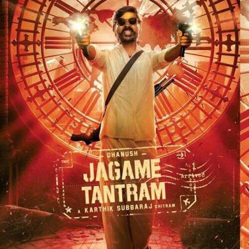 Jagame Tantram (Telugu) Ringtones