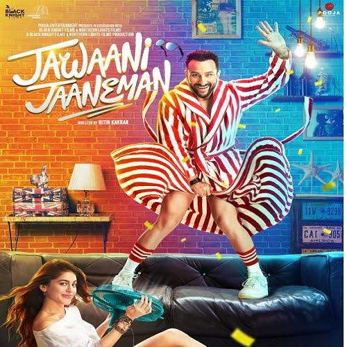 Jawaani Jaaneman hindi ringtones for cell phone