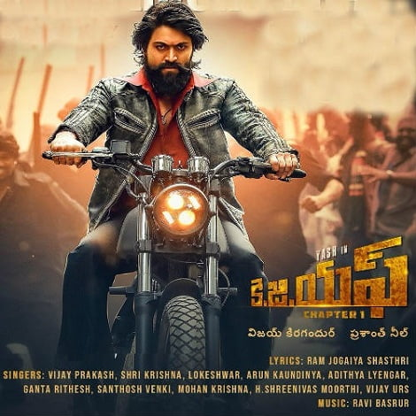 KGF Telugu Ringtones For Cell Phone