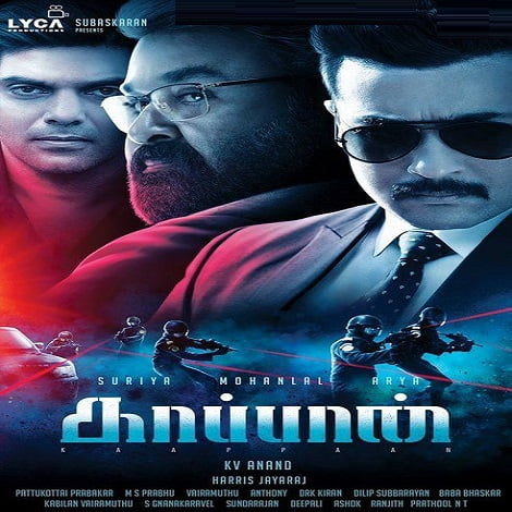 Kaappaan Tamil Ringtones For Cell Phone