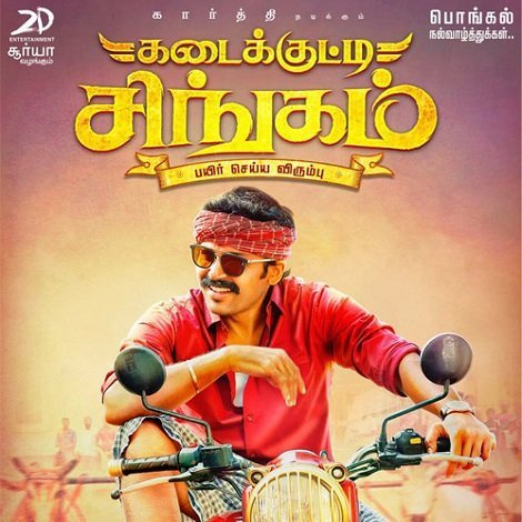 Kadaikutty Singam Ringtones