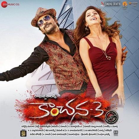 Kanchana 3 Ringtones Telugu