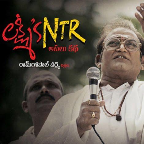 Lakshmi's NTR Ringtones