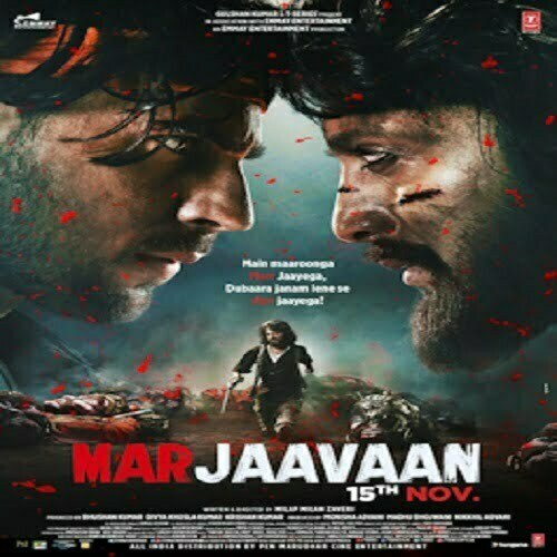 Marjaavaan Hindi Ringtones