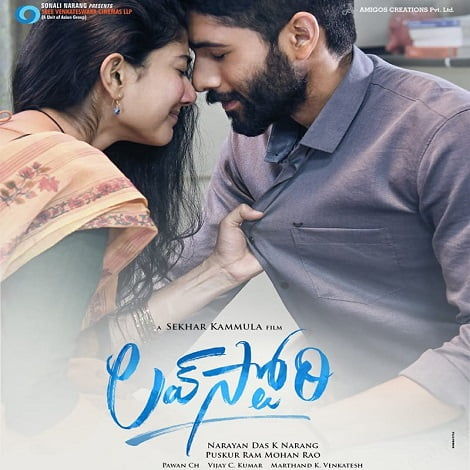Naga Chaitanya Love Story Movie Ringtones For Cell Phones