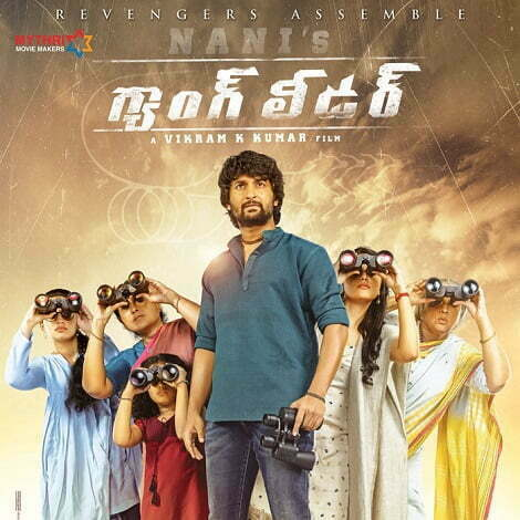 Nani Gang Leader Ringtones 2019