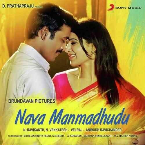 Nava Manmadhudu Telugu