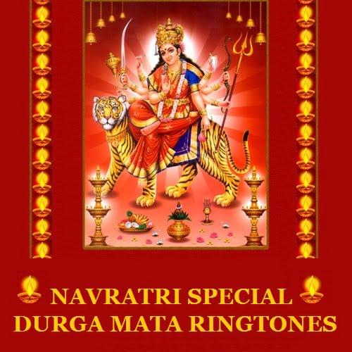 Navratri Special Durga Mata Ringtones