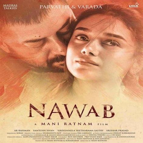Nawab Ringtones 2018