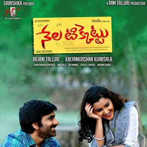 Ravi Teja's Nela Ticket Ringtones