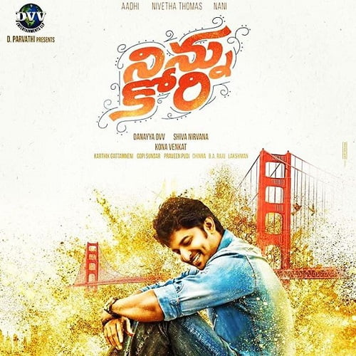 Ninnu Kori telugu ringtones for cell phone