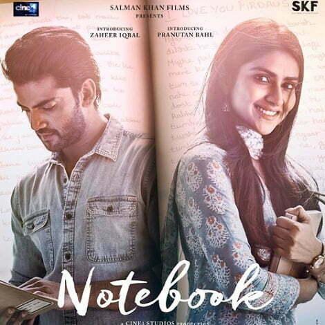 Notebook Ringtones 2019
