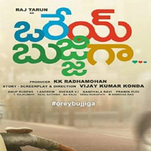 Orey Bujjiga Telugu Ringtones