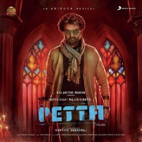 Rajinikanth's Petta Telugu Ringtones