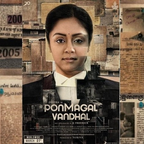 Ponmagal Vandhal Ringtones and BGM Download For Cell Phones