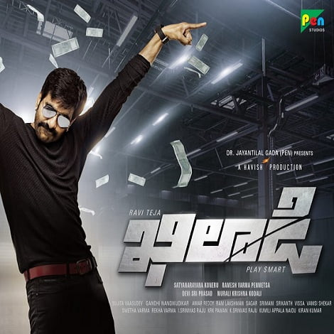 Ravi Teja Khiladi Ringtones and Khiladi BGM Download