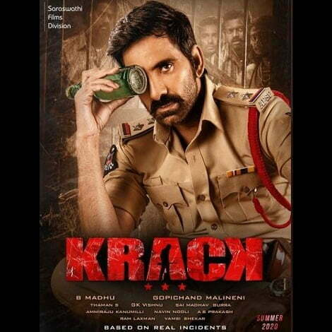 Ravi Teja Krack Telugu Ringtones For Cell Phones