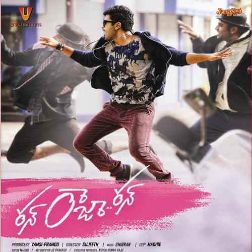 Run Raja Run Ringtones