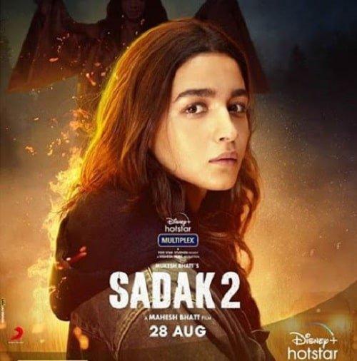 Sadak 2 (Hindi) Ringtones