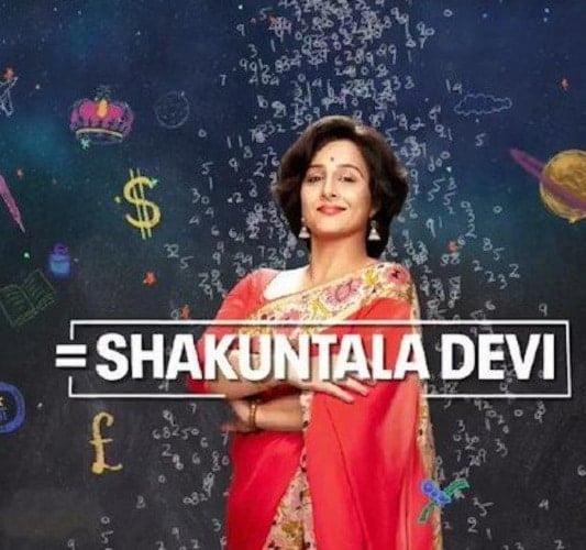 Shakuntala Devi Ringtones