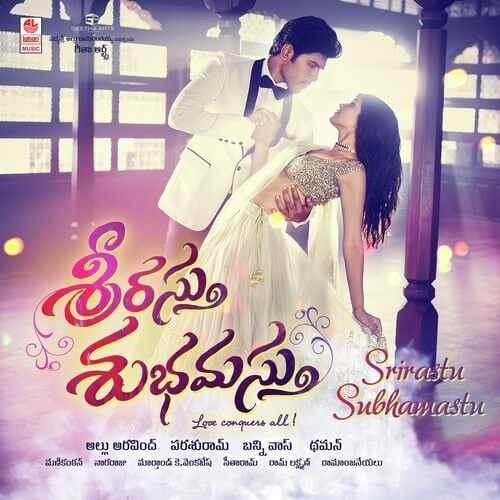 Srirastu Subhamastu Telugu ringtones for mobile