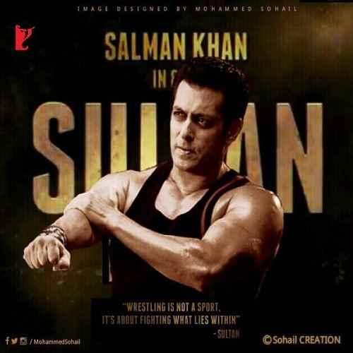 Sultan hindi ringtones for mobile