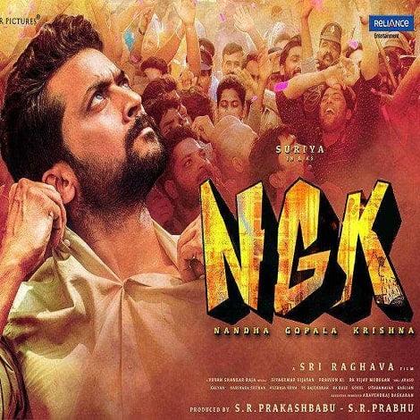 Suriya's NGK Ringtones Telugu