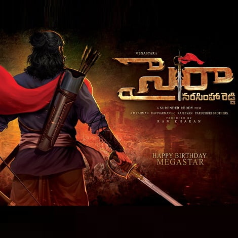 Sye Raa Narasimha Reddy Telugu Ringtones For Cell Phone|Sye Raa Narasimha Reddy Ringtones