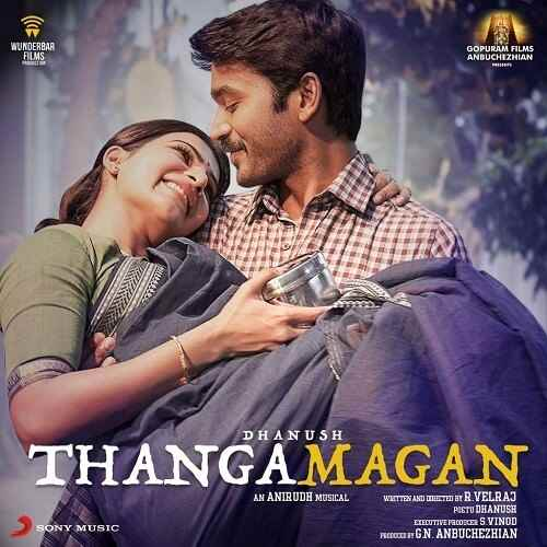 Thanga Magan tamil ringtones for mobile 2