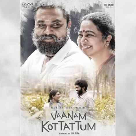 Vaanam Kottatum Ringtones Tamil