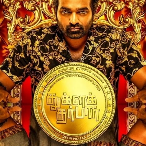 Vijay Sethupathi Tughlaq Durbar Ringtones and Tughlaq Durbar BGM Ringtones Download