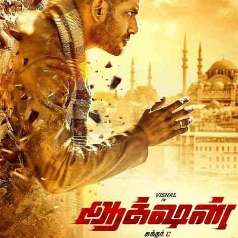 Vishal Action Movie Ringtones and BGM Download new