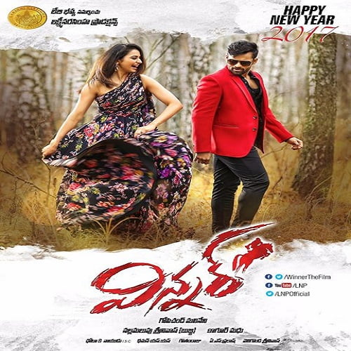 Winner Telugu Ringtones