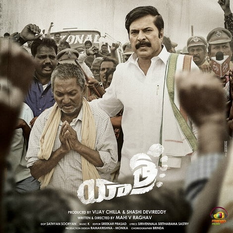 Yatra Telugu Movie Ringtones