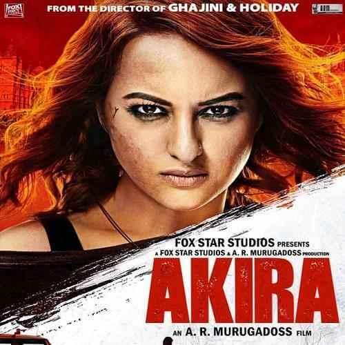 akira hindi ringtones for mobile