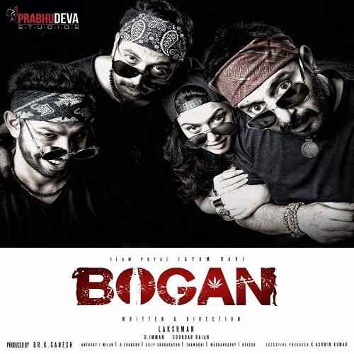 bogan tamil movie ringtones for mobile 1