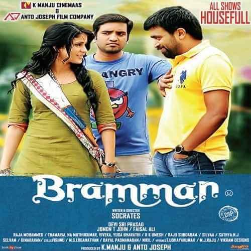bramman tamil ringtones for mobile