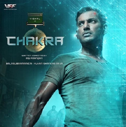 Chakra (Tamil) Ringtones