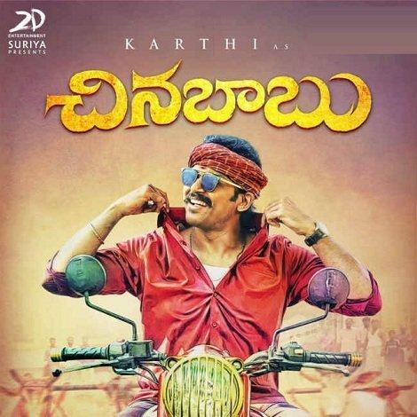Karthi's Chinnababu Ringtones 2018