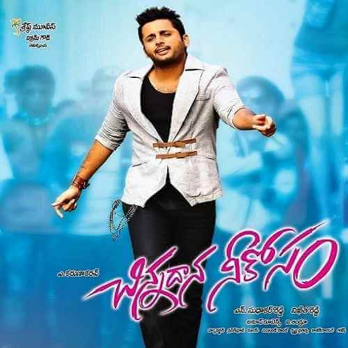 chinnadana neekosam telugu ringtones for mobile